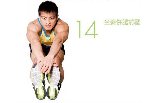 20個健身前的進階伸展動作(下)