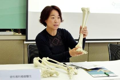 https://www.healthyd.com/cms/../uploads/media/2013/03/dr_yeung_420.jpg