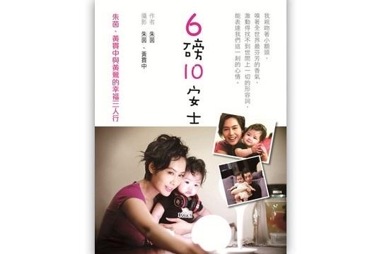 新書速遞 書展8大必購健康讀物