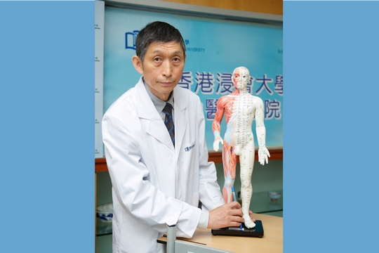 針灸推拿治膝骨性關節炎  8成有得醫!