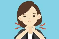 【有片‧中醫教路】7個穴位KO頸肩痛