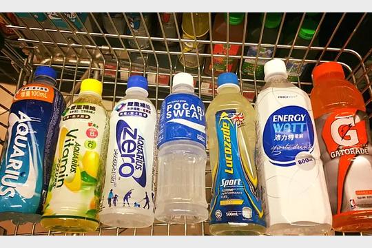 【運動科學】市面7款運動飲品分析1