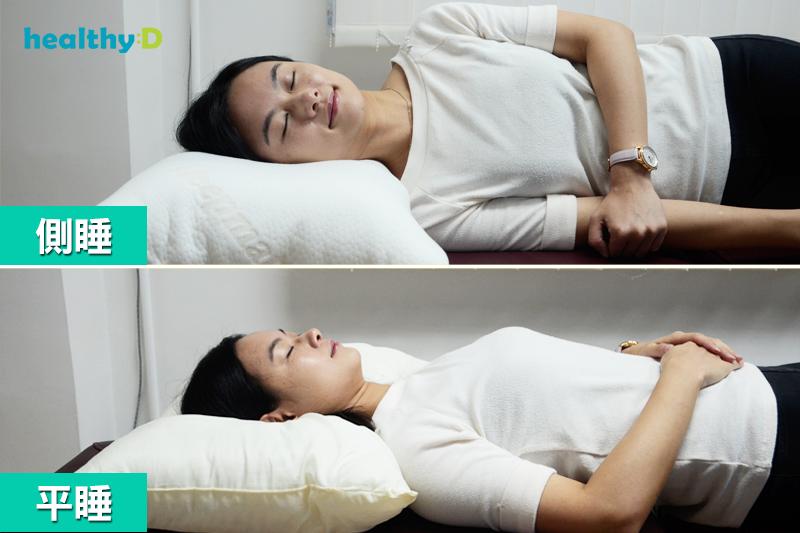唔想瞓厲頸又腰痛?物理治療師教揀枕頭床褥3