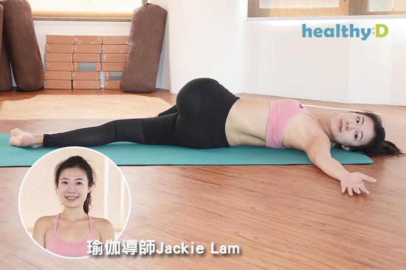 【有片】瑜伽安眠(2):半脊柱扭轉式1
