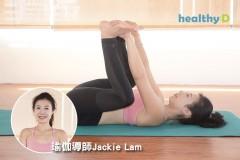 【有片】瑜伽安眠(3):快樂嬰兒式