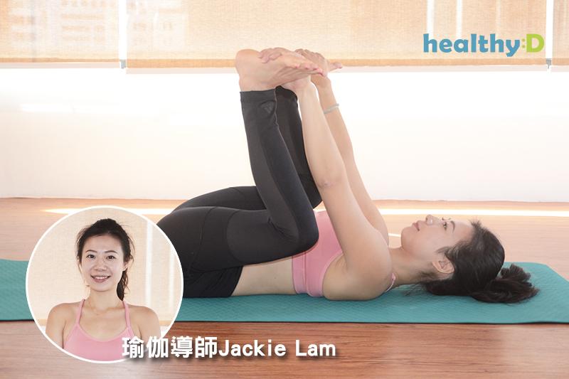 【有片】瑜伽安眠(3):快樂嬰兒式1