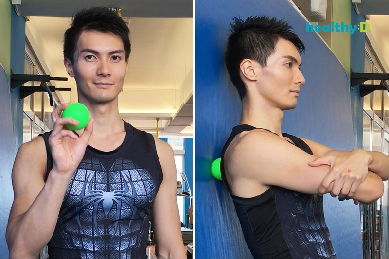【有片】KO背痛:放鬆菱形肌1