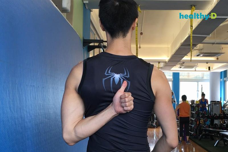 【有片】KO背痛:放鬆菱形肌2
