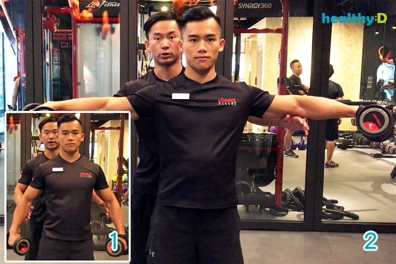 【有片】操出強勁肩臂:側平舉