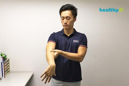 【有片】1招KO手肘外側痛3