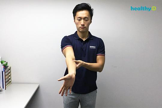 【有片】1招KO手肘內側痛