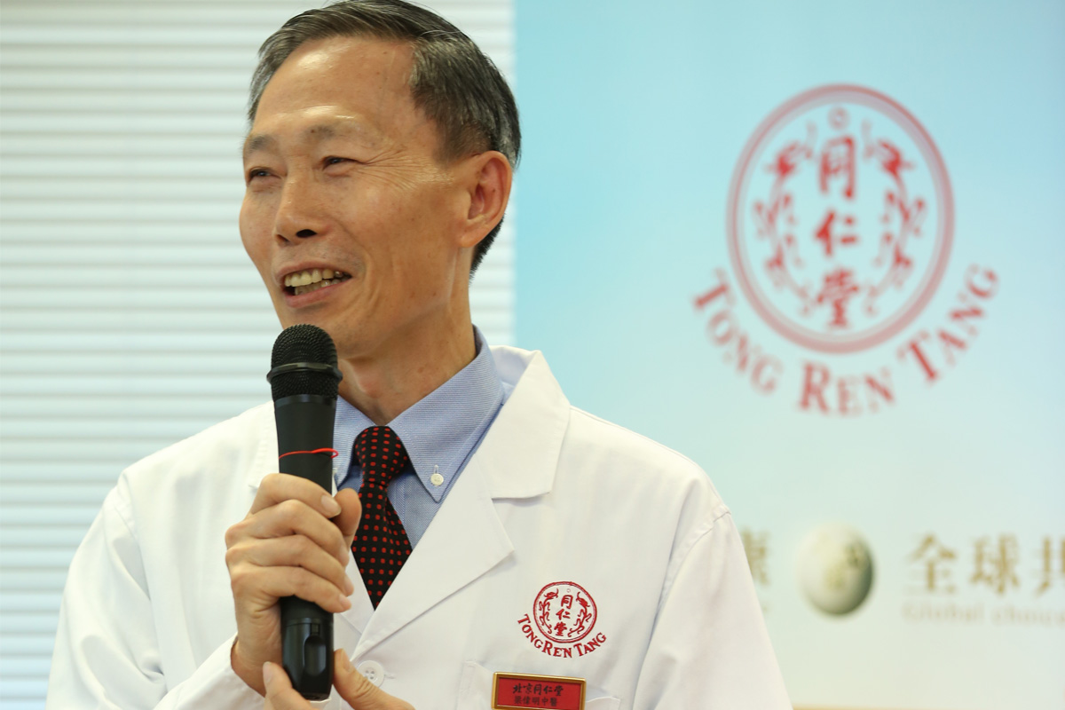 【中醫教路】預防中風2大保健食療
