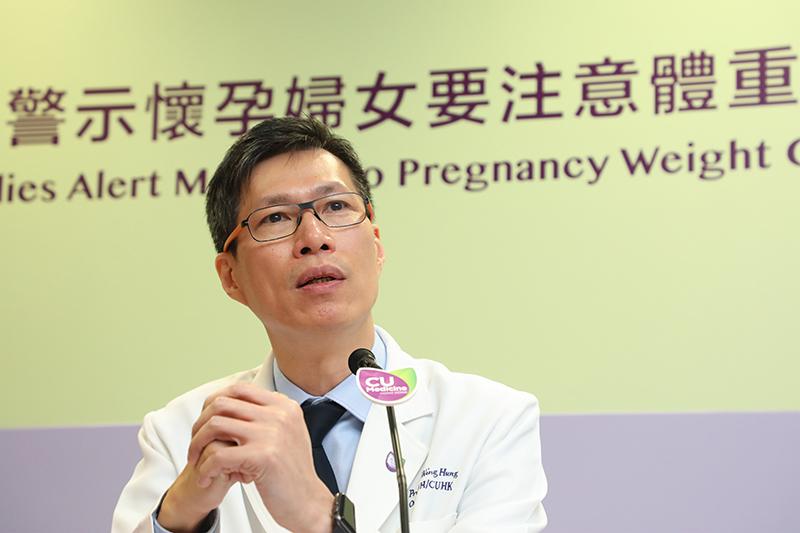 中大研究:孕婦過度增重或不足 BB患心血管疾病風險增