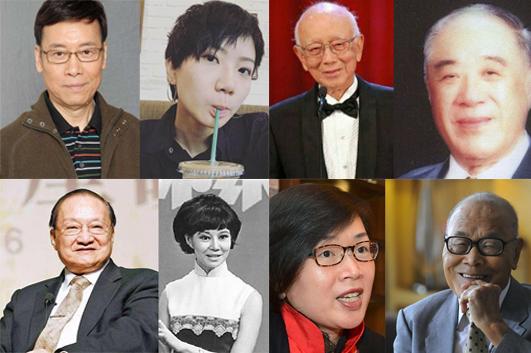 【2018年名人紀念特輯】回顧19個逝世香港名人