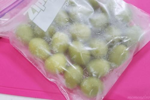 【日本水果:提子篇】香印點解受歡迎?