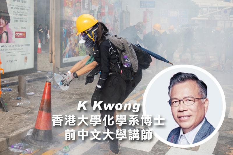 如何清洗催淚煙殘餘物?化學博士K Kwong:用漂白水洗會產生毒素