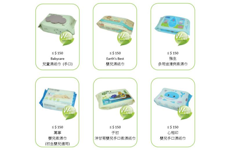 17款濕紙巾和搓手液安全清單大公開