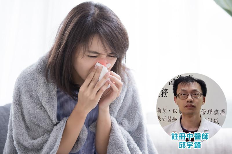 【防疫飲食】中醫推薦2款護肺湯水
