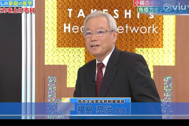 日本健康節目推介 攝取一種營養提升小腸健康