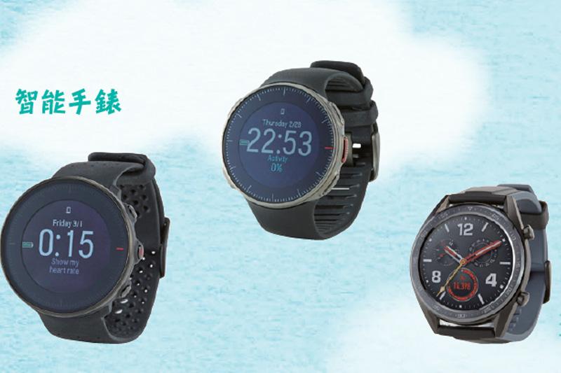 消委會:智能手錶運動手環估算運動數據偏差大