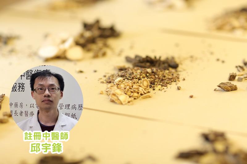 中醫:鼯鼠糞便蚯蚓可入藥