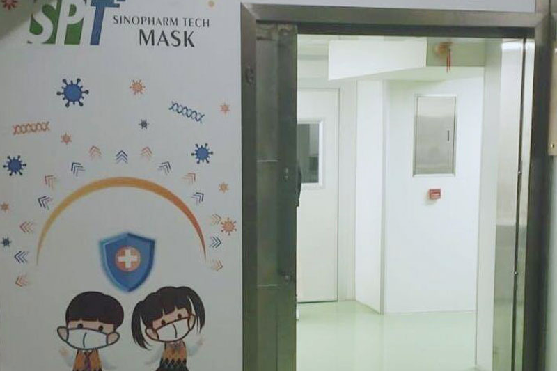 【口罩供應】國藥科技SPT Mask推港產學生口罩迎接復課