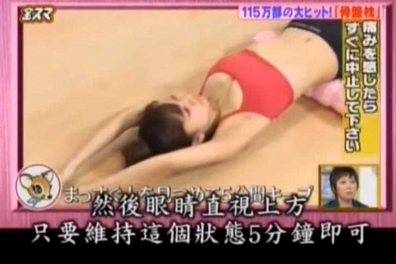 【在家運動】躺著就能瘦?日本醫生教做毛巾運動減腰圍