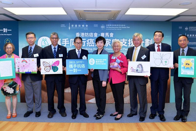 【癌症支援】香港防癌會推「一對一」專人支援 減少患者對死亡焦慮