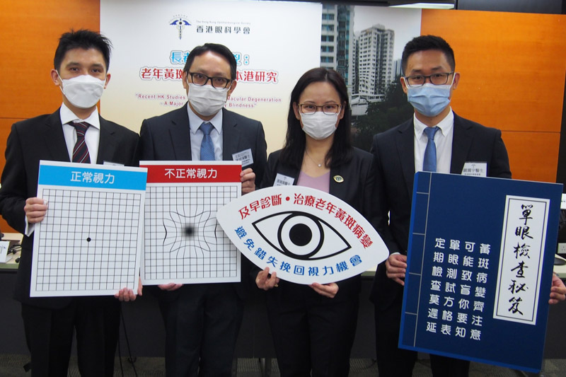料全港約50萬人患老年黃斑病變 眼科學會籲長者定期做視力檢查