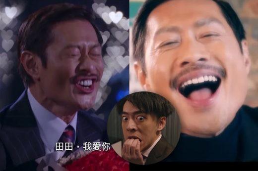情緒病藝人-黃德斌-大叔的愛2