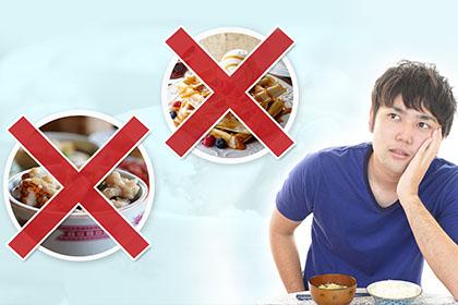 《健康講呢D》我有高血壓同糖尿係唔係要斷食?