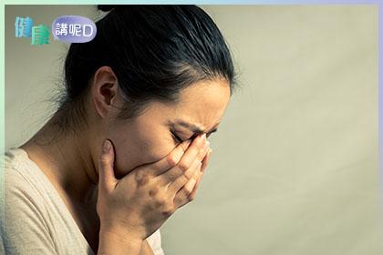 《健康講呢D》抑鬱症的3大誤解