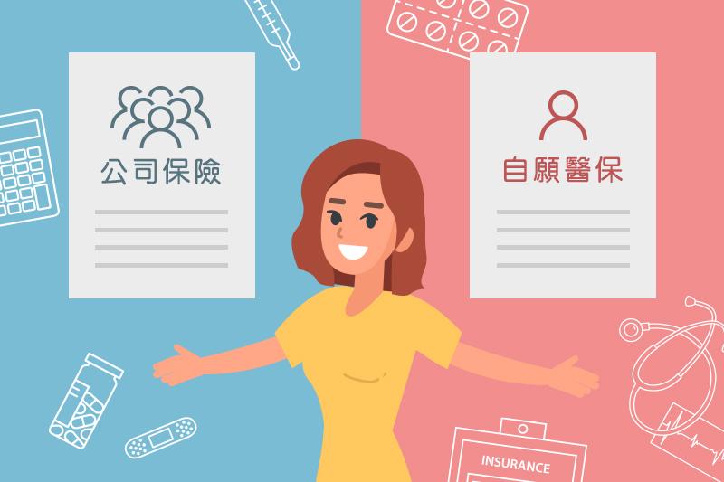 【自願醫保】癌症治療開支大 靈活計劃保障更周全