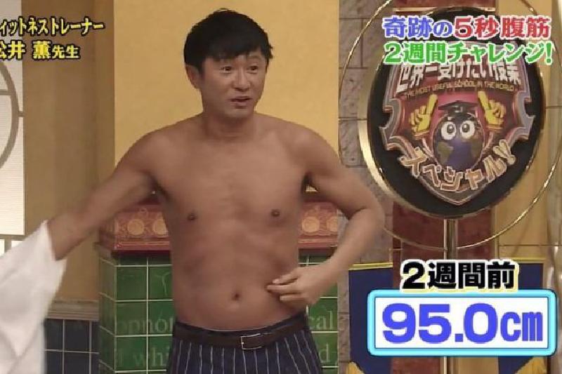 腹肌訓練|日本專家:每天練習5秒腹肌動作 不用節食2周腰圍減5cm