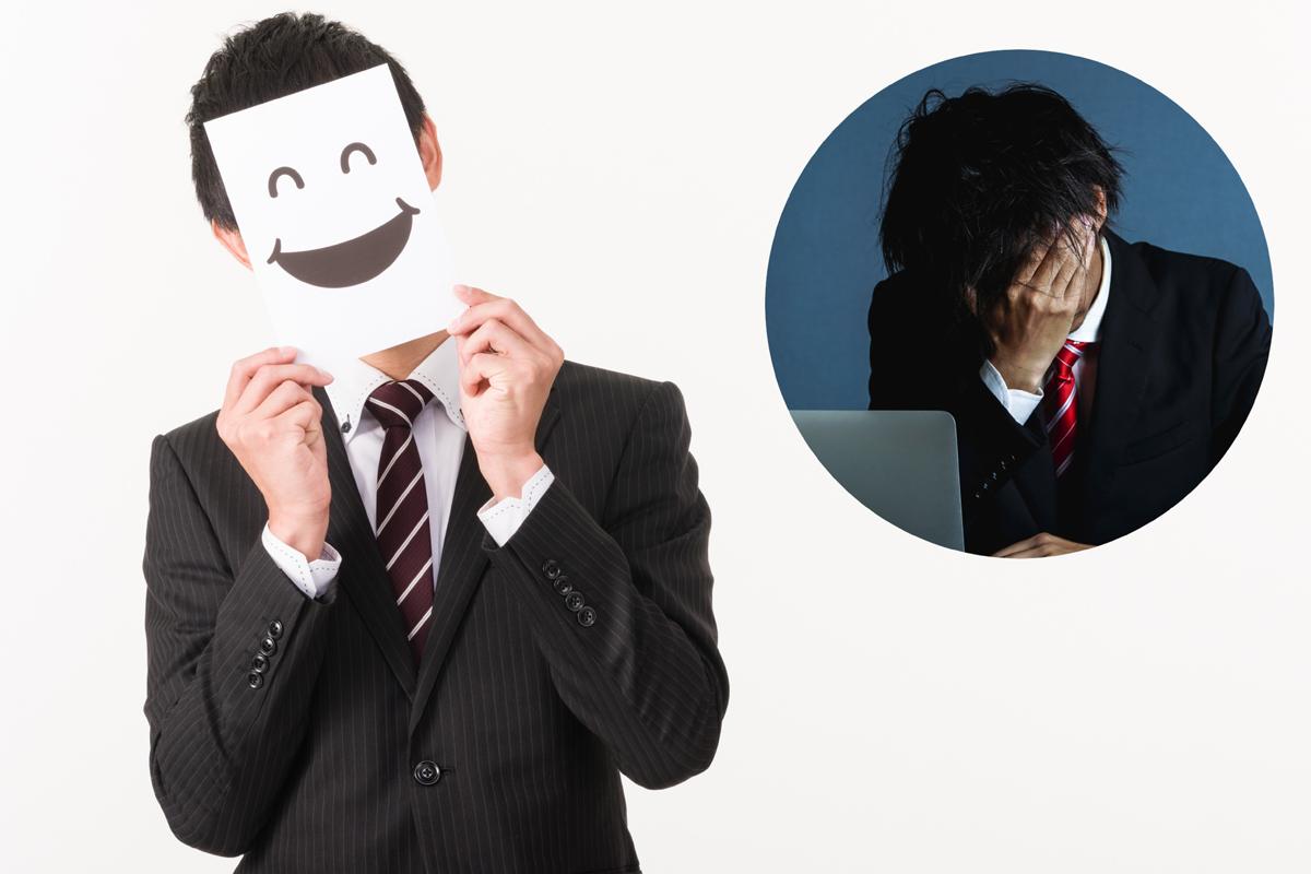 【抑鬱症自救】一文拆解9大抑鬱症症狀、抑鬱症成因、治療方法(附自我測試)