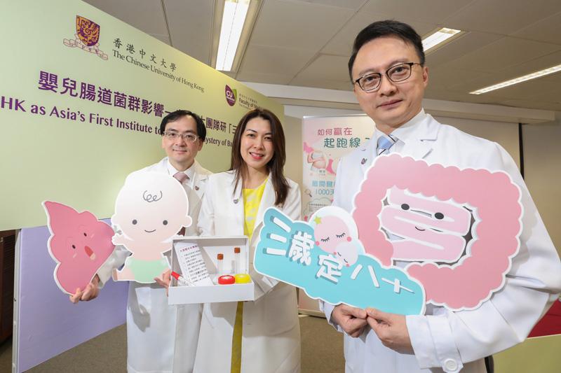中大招千名孕婦分析母嬰腸道菌群