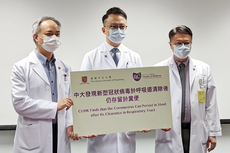 【新冠肺炎】中大研究發現確診者糞便均帶病毒 計劃為隔離人士化驗糞便