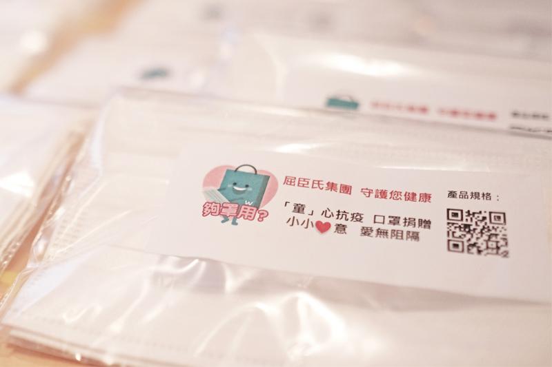 【屈臣氏派口罩】屈臣氏捐30萬個小童口罩 最快於5月下旬派發予基層學生