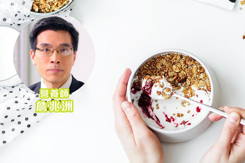 【增加抵抗力】脫脂=零脂肪?營養師解構飲牛奶的黃金時間