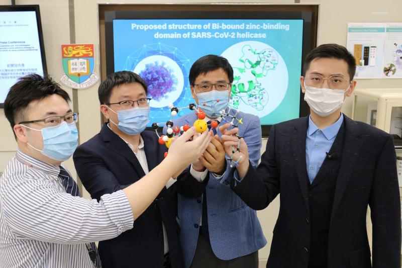【港大研究】發現藥物「RBC」顯著降低新冠病毒數量 較瑞德西韋安全