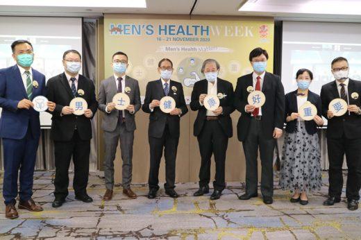 男士易患中風、糖尿病?香港醫學會辦活動推廣男性健康知識