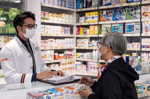 萬寧擴闊公立醫院取藥網絡減低病人感染風險 覆蓋17家公立醫院