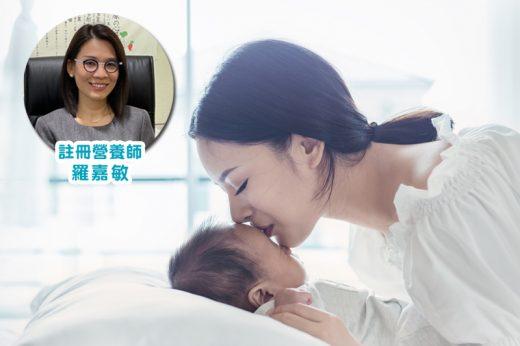 BB餵奶 | 嬰兒便秘一定是消化不良?營養師:觀察大便有助找出原因