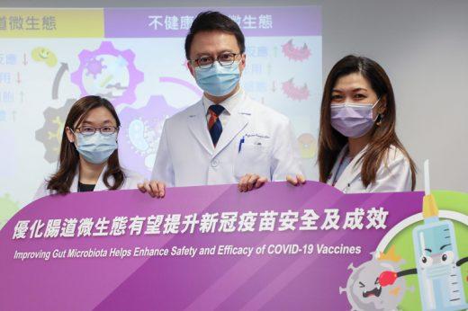 中大研究|腸道微生態配方 有助新冠疫苗接種者減發炎增抗體細胞