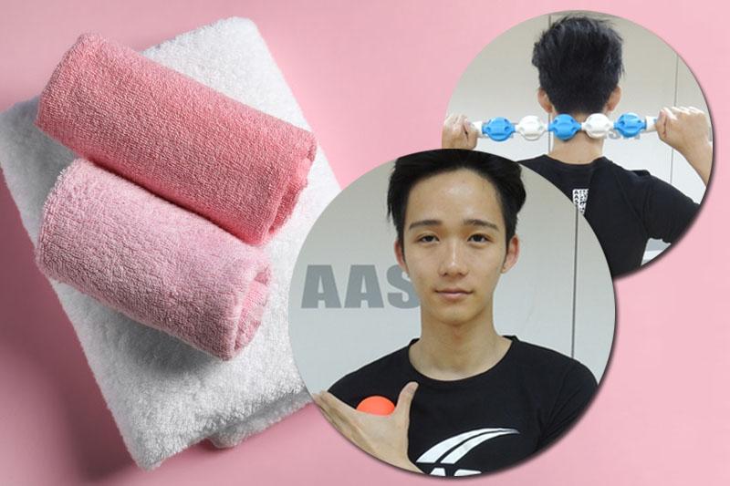 紓緩肩頸腰痛方法|物理治療師教你善用家中毛巾放鬆肌肉