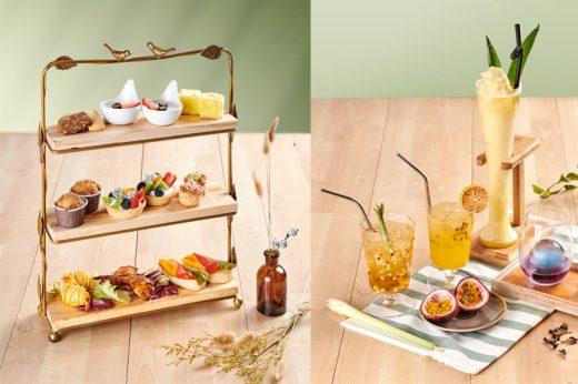 下午茶推薦2021 | 編輯嚴選6間健康素食下午茶特色餐廳:Tea WG、李好純、Tea Saloon、VEDA Ovolo、MA