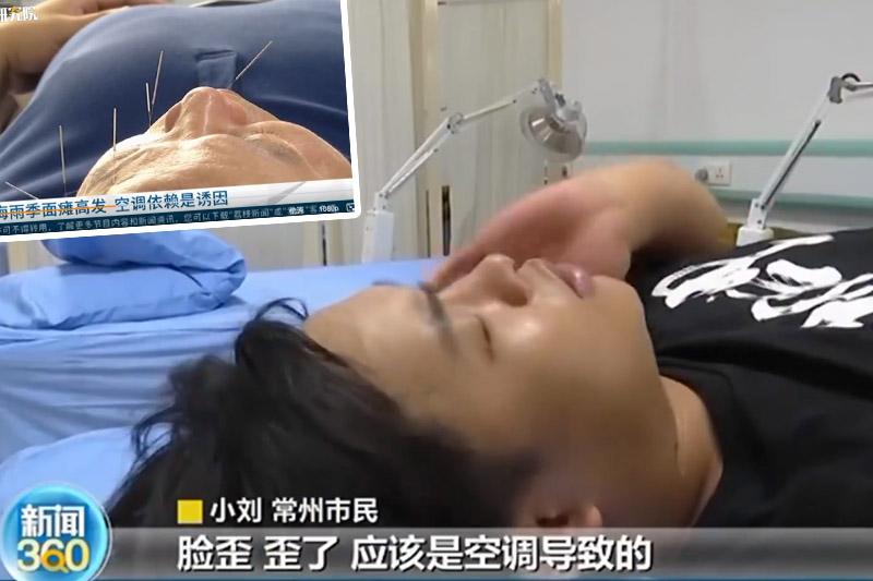 冷氣病|吹冷氣睡覺 男子患面癱無法閉眼 中醫教路4大貼士預防「冷氣病」